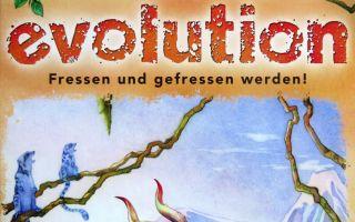 evolutionslider.jpg