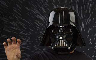 Black-Series-Vader-Helm.jpg