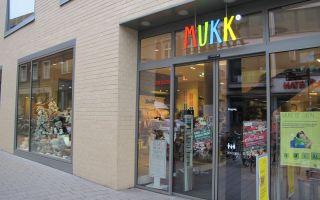 MuKK-Aussenansicht-.jpg
