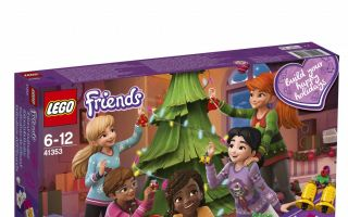 Lego-friends-Adventskalender.jpg