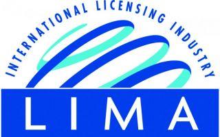 LIMA-Logo.jpg