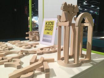 Kids-Design-Award-2018.jpg