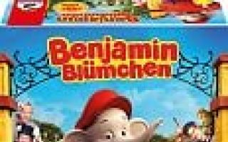 Schmidt-Spiele-Benjamin.jpg