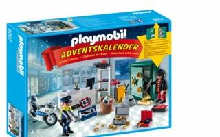 playmobil9007adventskalenderpolizeieinsatzimjuweliergeschaeftboxlinks.jpg