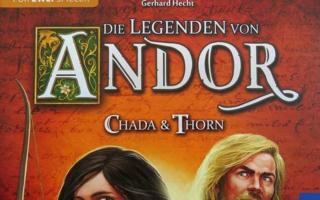 """Chada & Thorn"" - Slider"