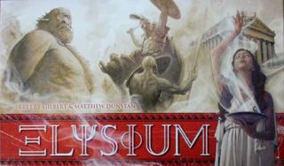 """""""Elysium"""" - Slider"""