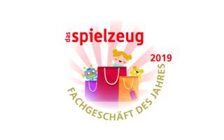 Fachgeschaeft-des-Jahres-2019