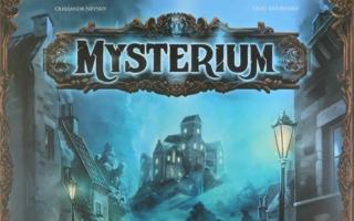 """Mysterium"" - Slider"