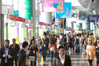 Hong Kong Toys & Games Fair 2014