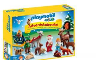 Playmobil 1L SP 07-15 AK