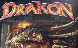 """""""Drakon"""" - Slider"""
