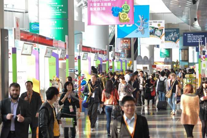 Hong Kong Toys & Games Fair 2014