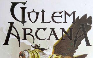 """Golem Arcana"" - Slider"