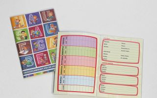 Nestler_Grundschule Hausaufgabenheft