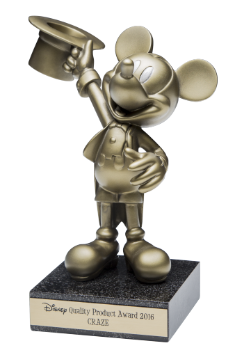 Disney Quality product Award 2016