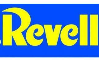 Revell-Logo_gallery
