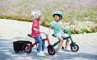 Micro-G-Bike-Deluxe-Image.jpg
